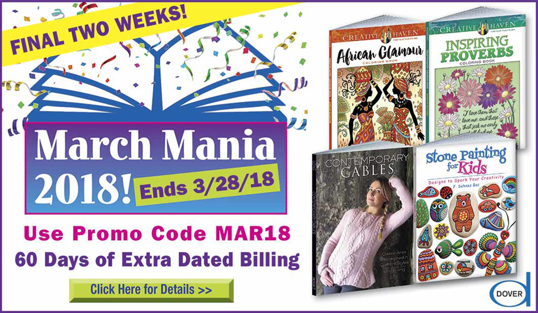 March Mania 2018